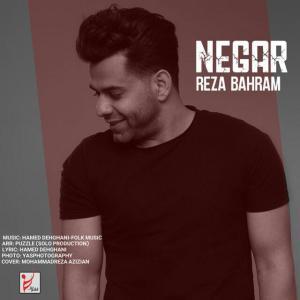 Reza Bahram Negar