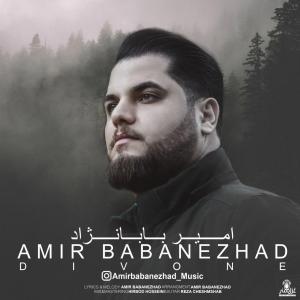 Amir Babanezhad Divone