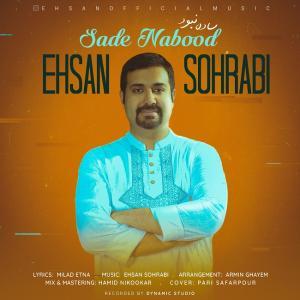 Ehsan Sohrabi Sade Nabood