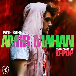 Amir Mahan Paye Sabet