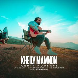 Armin Mousavi Kheily Mamnoon