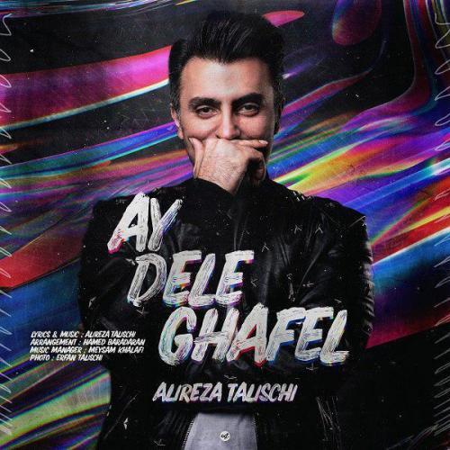 Alireza Talischi Ay Dele Ghafel
