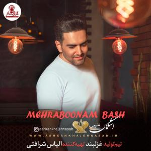 Ashkan Khajehnasab Mehraboonam Bash