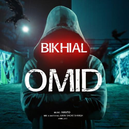 Omid Bikhial
