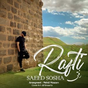 Saeed Sosha Rafti