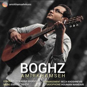 Amir Khamseh Boghz