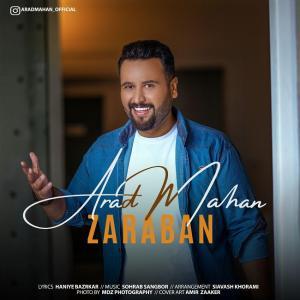 Arad Mahan Zaraban