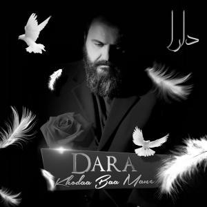 Dara Recording Artist Khoda Ba Mane