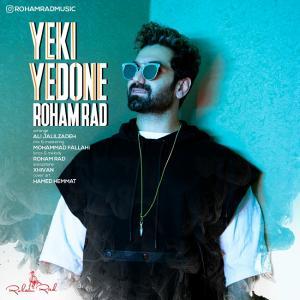 Roham Rad Yaki Yedoone