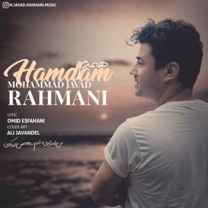 Mohammad Javad Rahmani Hamdam