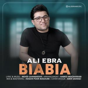 Ali Ebra Bia Bia