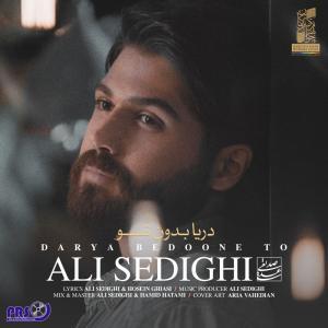 Ali Sedighi Darya Bedoone To