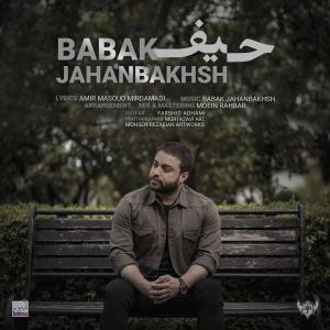 Babak Jahanbakhsh Heyf