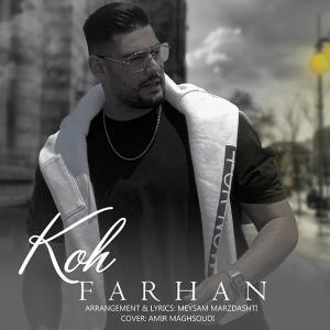 Farhan Kooh