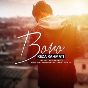 Reza Rahmati Boro