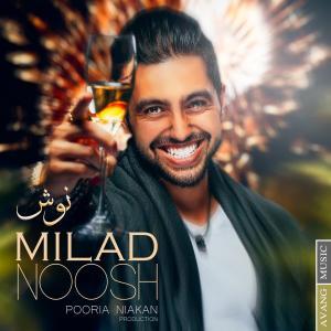 Milad J Noosh