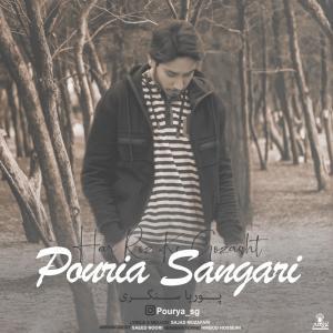 Pouria Sangari Har Roz Ke Gozasht