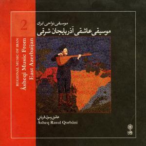 Ashigh Rasool Ghorbani Owshari