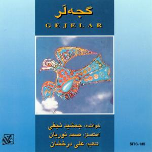 Jamshid Najafi Qizil Gol