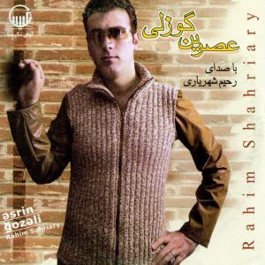 Rahim Shahryari Toilar Mobarak