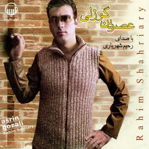 دانلود آهنگ رحیم شهریاری Toilar Mobarak
