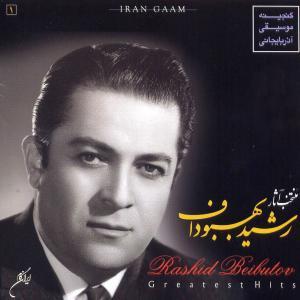 Rashid Behbooda Reyhaan