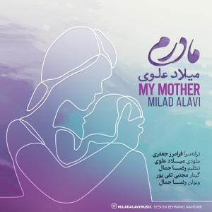 Milad Alavi Madaram
