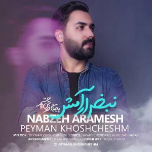 Peyman Khoshcheshm Nabze Aramesh