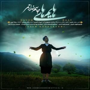 Jasem Khodarahmi Hayom Haay