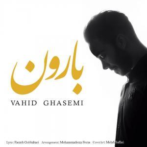 Vahid Ghasemi Baroon