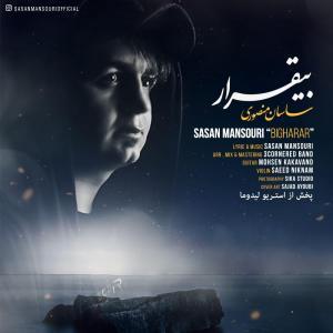 Sasan Mansouri Bigharar