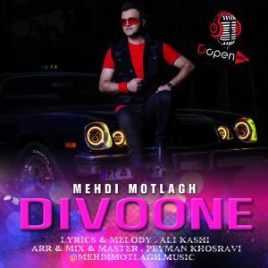 Mehdi Motlagh Divoone