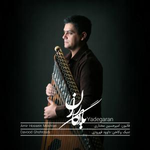 دانلود آهنگ http://sv2.mybia2music.com/s2/Playlists/Sonnati/Babak%20Shahraki%20-%20Taghatam%20Deh.mp3 طاقت ده