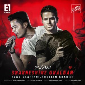 Evan Band Shahneshine Ghalbam