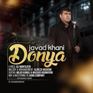 Javad Khani  Donya