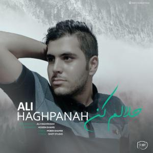 Ali Haghpanah Halalam Kon