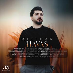 Alishan Havas