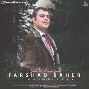 Farshad Baher Dar o Nadar
