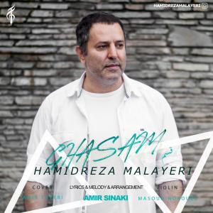 Hamidreza Malayeri Ghasam