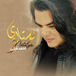 Ahmad Feily Nostalgia