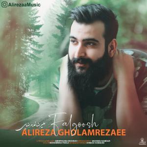 Alireza Gholamrezaee Falgoosh