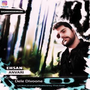 Ehsan Anvari Dele Divooneh