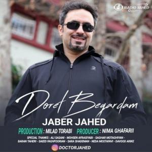 Jaber Jahed Doret Begardam