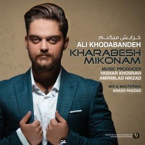 Ali Khodabandeh Kharabesh Mikonam