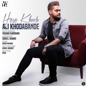 Ali Khodabandeh Hese Khoob