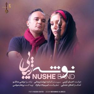 Nushe Band Zibaee