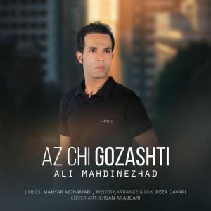 Ali Mahdinezhad Az Chi Gozashti