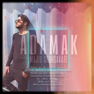Majid Shahsavari Adamak