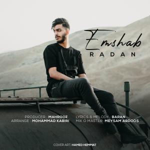Radan Emshab