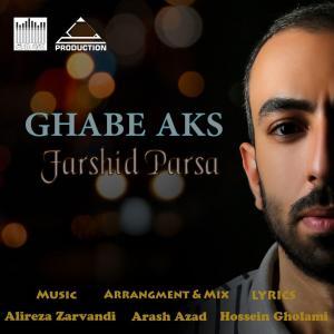 Farshid Parsa Ghabe Aks